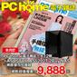 Thumb 138cc523a49523b6